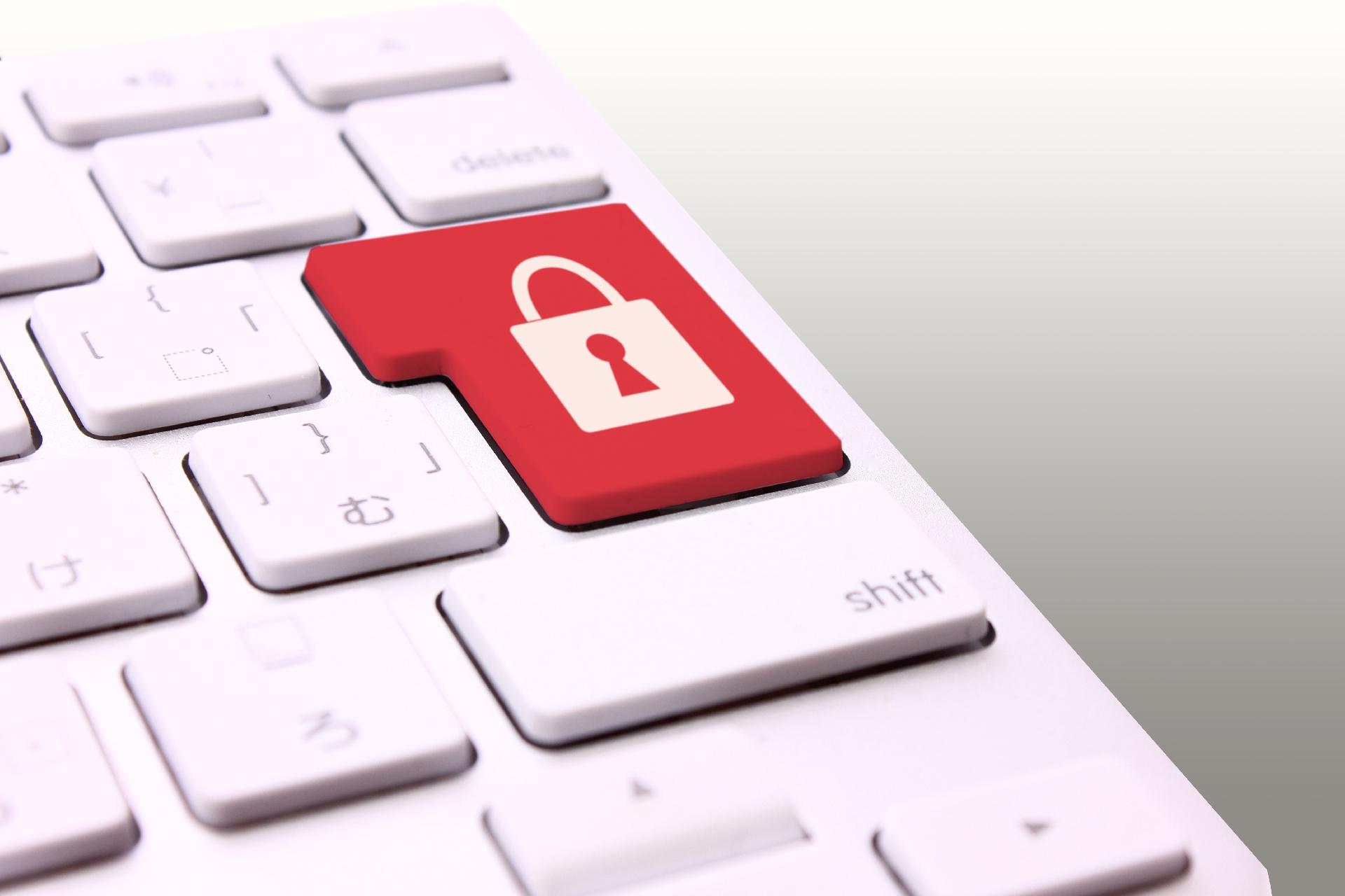 4つの安全管理措置とマイナンバー&個人情報