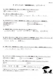 〇 img004
