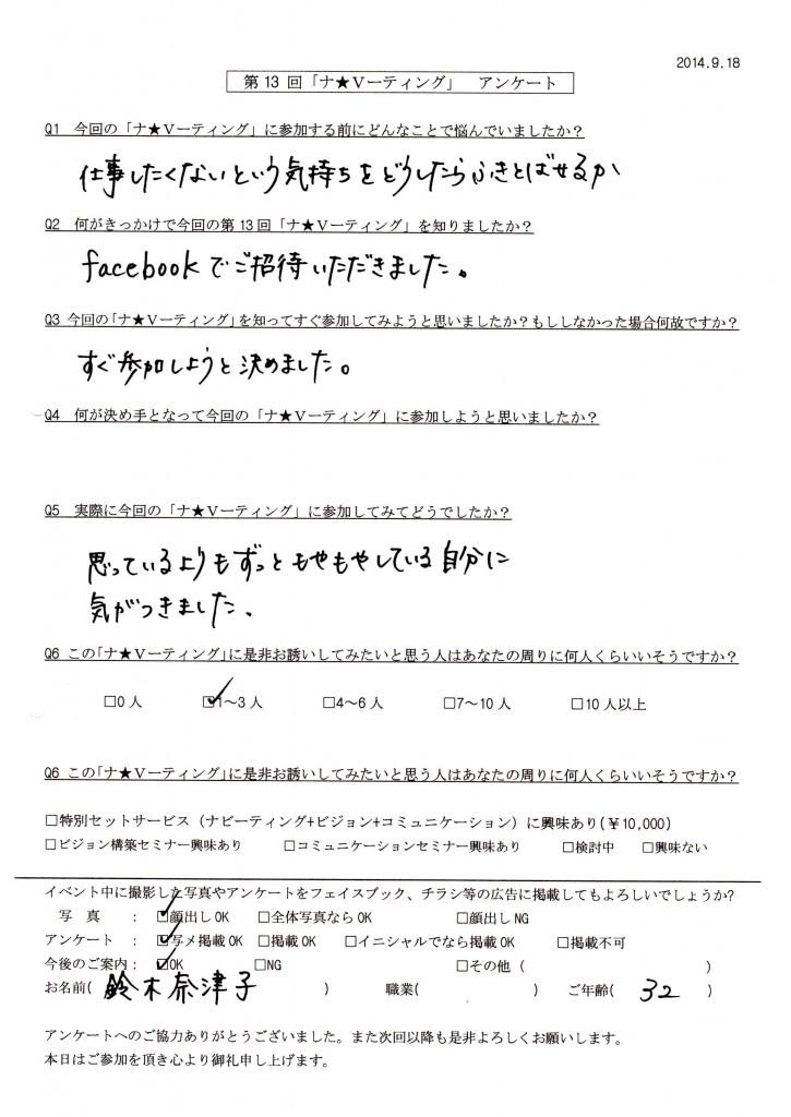 〇 img001