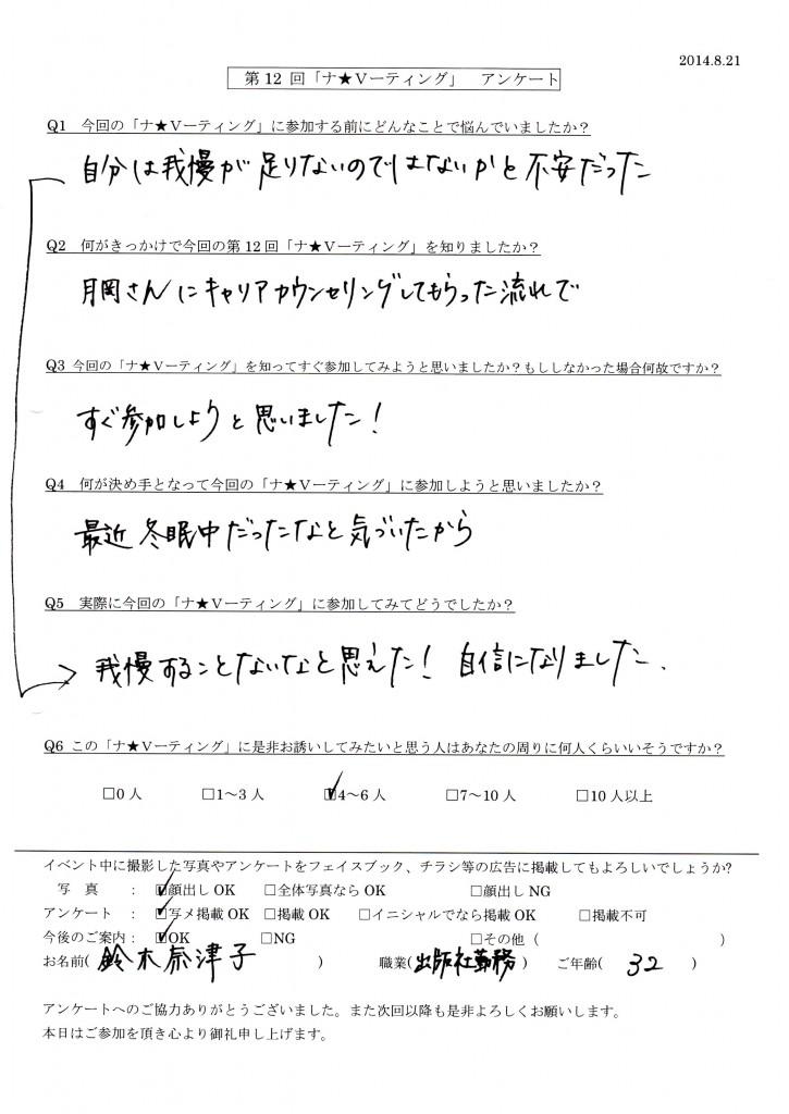 〇 img009