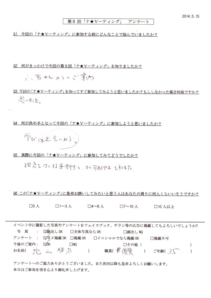 〇 img013