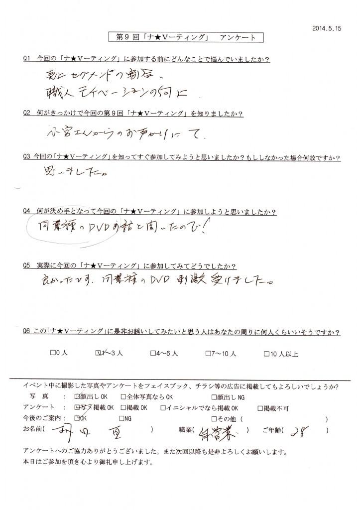〇 img015