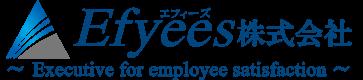 Efyees株式会社(エフィーズ)